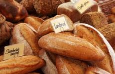 BäckerLand